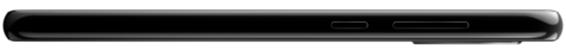 Nokia 1 Plus Lateral